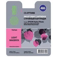 <b>Картриджи</b> с доставкой в Нижний Новгород и Нижегородскую ...