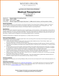 medical office resume assistant cover letter medical receptionist duties for resume receptionist sample resume entry level medical receptionist resume png