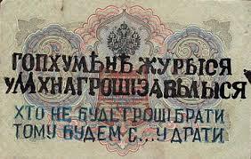 Российская валюта неуклонно падает: евро в России подрос до 51 рубля - Цензор.НЕТ 9076