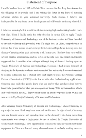 college 101 examples of awesome personal statements shmoop example of personal essay