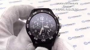 Обзор. Мужские <b>наручные часы Traser</b> P6704.YA3.I2.01 - YouTube