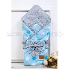 <b>Одеяло на выписку</b> Happy <b>AmaroBaby</b> — купить в Москве в ...