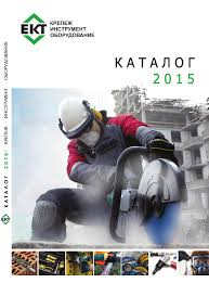# ekt 2015 august catalog by Svyatoslav Vecherko - issuu