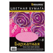<b>Цветная бумага</b>, А4, бархатная, 8 цветов, 110 г/м2, <b>BRAUBERG</b> ...