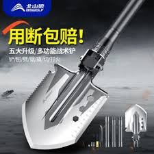 Outdoor self-defense engineering shovel multifunctional ... - Vova