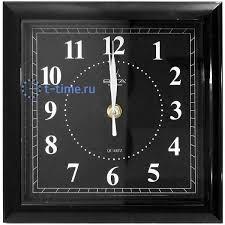 <b>Часы ВЕГА</b>. Официальный интернет магазин