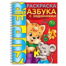 <b>HATBER</b>-Кассы, палочки, <b>книжки</b> для школы - Лайма и ...