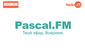 Интернет-радиостанция «Pascal FM»: «Это проект ...