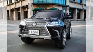 """<b>Электромобиль Dake Лексус """"LX 570</b> 4WD"""" (Лицензия) купить в ..."""