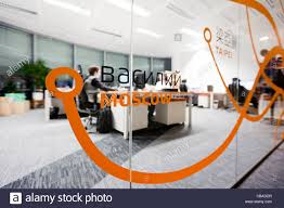 software company office. offices of the avast software as at company headquarters in prague czech republic office t