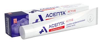 <b>Зубная паста АСЕПТА</b> ACTIVE: отзывы и описание