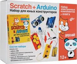 Купить <b>ARDUINO Дерзай</b>! <b>Scratch</b> + <b>Arduino</b> Набор для юных ...