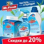 Alternative (<b>паучи</b>) - купить с доставкой в Москве | <b>Almo Nature</b>
