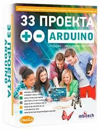 Электронный <b>конструктор Смайл Arduino ENS-411</b> 33 проекта ...