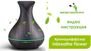 Inbreathe Flower. Аромадиффузор, аромалампа. Инструкция от ...