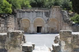 Parque nacional Beit She'arim