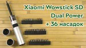 Распаковка Xiaomi <b>Wowstick</b> SD <b>Dual Power</b> + 36 насадок ...