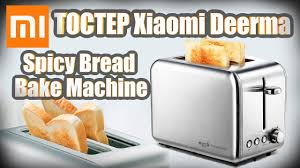 <b>Тостер</b> Xiaomi Mi <b>Deerma</b> Spicy Bread <b>Bake Machine</b> - YouTube