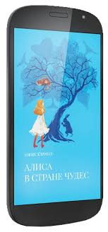 HTC Desire 526G Dual Sim и Yota YotaPhone 2