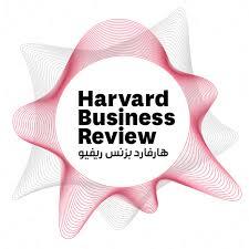 هارفارد بزنس ريفيو