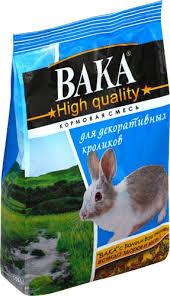 <b>ВАКА High Quality</b> Корм для декоративных кроликов (пакет) 500г