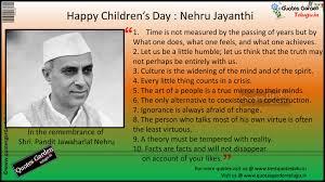 write an essay on pandit jawaharlal nehru original content write an essay on pandit jawaharlal nehru
