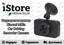 Купить <b>видеорегистратор Xiaomi</b> Mijia Car Driving Recorder ...