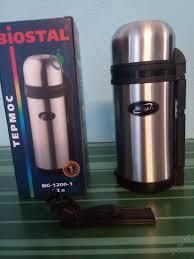 <b>Термос универсальный Biostal</b> NG-1200-<b>1</b> от официального ...