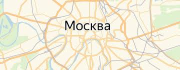 Женские <b>полусапоги</b> Paula Cademartori — купить на Яндекс ...
