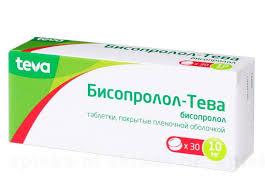 <b>Бисопролол</b>-<b>Тева</b> тб п/о плен <b>10 мг</b> N <b>30</b> купить в Пермь ...