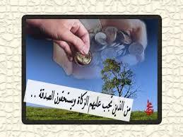 تأملات قرآنية images?q=tbn:ANd9GcQ