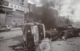 「koza riot okinawa」の画像検索結果