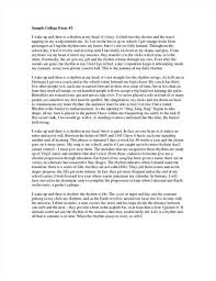 sample mba admission essay Cover Letter Templates