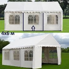 Садовый <b>шатер Афина</b> 4х6 м <b>AFM</b>-<b>1026W</b> White недорого купить ...