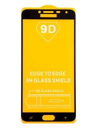 <b>Стекло защитное</b> FULL SCREEN/<b>FULL GLUE</b> для Samsung ...