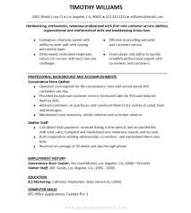 cashier job skills resume examples mcdonalds cashier fast food gallery of resume for cashier