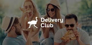 Приложения в Google Play – Delivery Club – Доставка еды и ...
