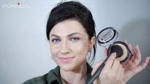 Как использовать <b>кисти</b> для макияжа? - YouTube