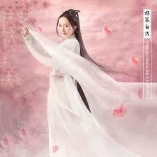 Bai Qian 2 designs White Fairy Women's <b>Costume</b> Forever Love for ...