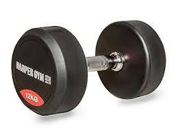 <b>Harper Gym</b> - каталог товаров, цены: купить в интернет-магазине ...