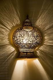 Craft Halogen <b>Islamic Wall</b> Light Lamp, Rs 800 /piece, Craft Looks ...