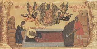 Αποτέλεσμα εικόνας για ταφος εφεσοσ αγιου ιωαννου θεολογου