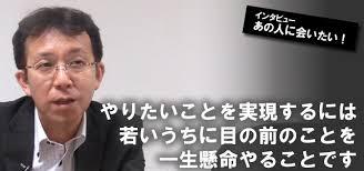 第95回 田中和彦(Kazuhiko Tanaka)氏 - int095-01