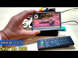 Amazing <b>Pocket</b> Size LCD TV | DIY Project | <b>Mini</b> PC