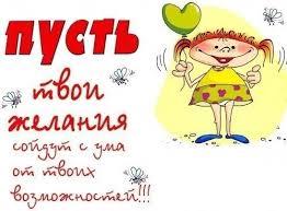 Эдуард Галямиев, с Днем Рождения!!! Images?q=tbn:ANd9GcQWyTIYPlqnLPIavadRalEukxGY6gn1G-midLHoayNvdz-Qi8voDQ