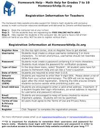 Ontario homework help for math   Help writing a reachers paper MATH      KHAN ACADEMY