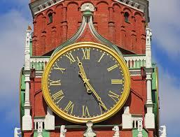 <b>Часы</b> — Википедия
