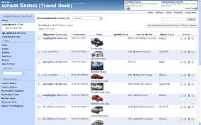 i tools image fields now supported in the online a sample view of such a database listing is given below in a snapshot of a travel desk application built using i tools creator the thumbnails of the