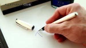 <b>S0911430 Перьевая ручка Parker</b> (<b>Паркер</b>) Urban Premium Pearl ...