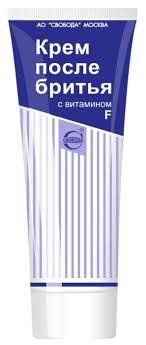 <b>Крем после бритья</b> с витамином F <b>СВОБОДА</b> — купить по ...